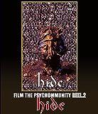 FILM THE PSYCHOMMUNITY REEL.2 [Blu-ray]