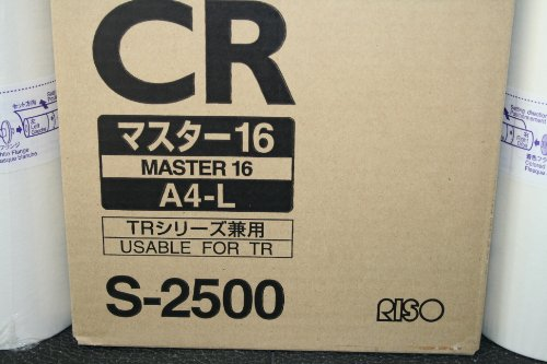 Risograph OEM DRUM FOR CR1610 A4 - 2-227MM X 93M MASTER (...