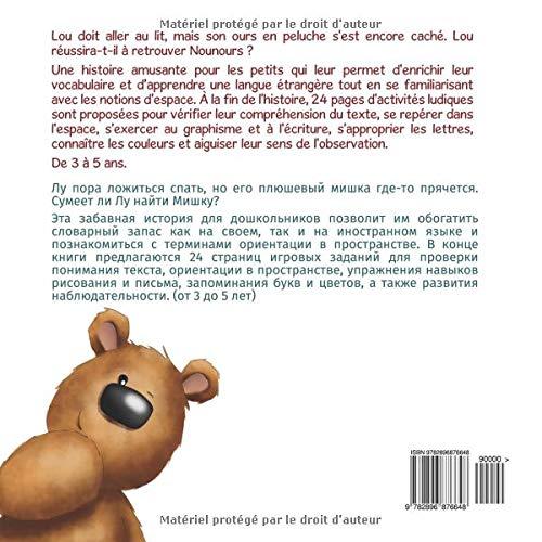 Gdye ty pryacheshsya, Mishka? (Livre + cahier dactivités bilingues en Français - Russe) (Lou & Teddy) (Volume 1) (French Edition): Dominique Curtiss, ...