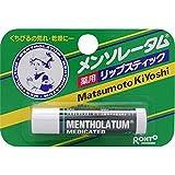 ロート製薬 メンソレータム 薬用リップスティック 4.5g