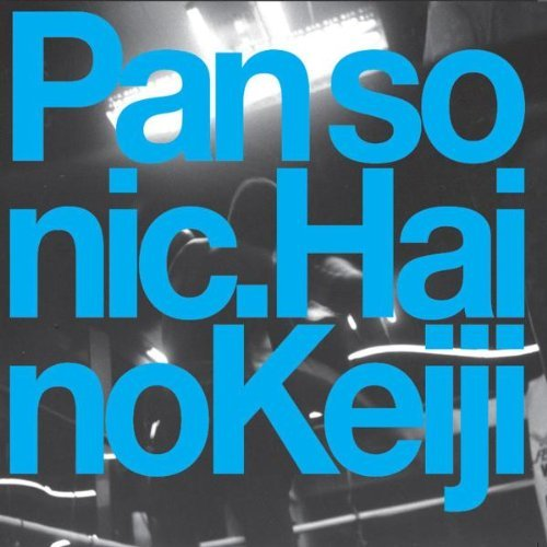 Shall I Download Blackhole & Offer It by Pan Sonic (2009-08-04)