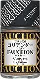 FAUCHON coriander (powder) France production 24gX4 pieces