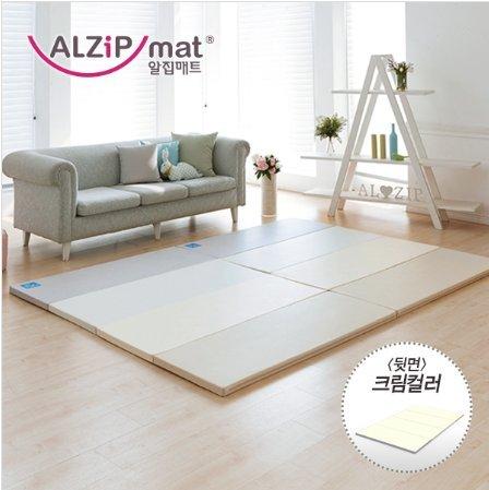 Alzip Color Folder Mat, Folding, Non-Toxic, Reversible Playmat - Super Grand 240x140x4cm (6 Colors) - (Modern Grey) by Alzip