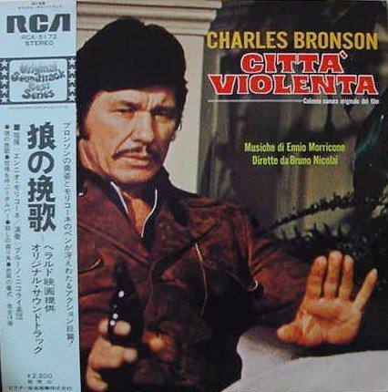 CITTA VIOLENTA (VIOLENT CITY)(ORIGINAL SOUNDTRACK LP, IMPORT, 1970)