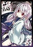 Yu-Gi-Oh! - Ghost Reaper & Winter Cherries - Houtou Sleeves No.63 - 63mm x 90mm 60pcs