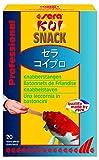 Sera Koi Professional Snack Fish Food, 20 Piece Box