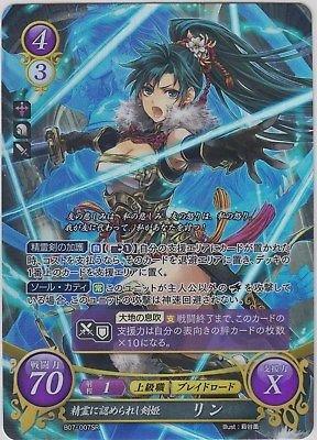 Fire Emblem 0 Cipher Card Game Booster Part 7 Lin Lyndis B07-007SR