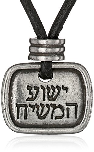 Siemon Pewter Messiah Pendant Necklace