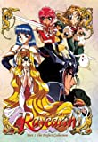 Magic Knight Rayearth - The Perfect Collection - Part 1