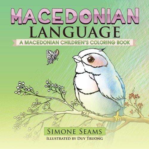 Macedonian Language: A Macedonian Children's Coloring Book (English and Macedonian Edition)