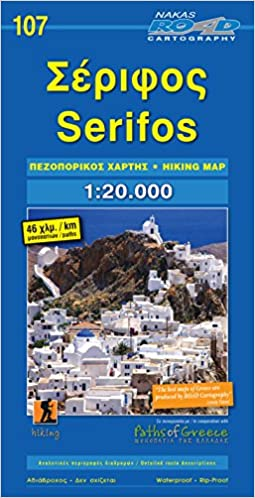 Serifos road ed Amazoncouk Road Editions 9789605810467 Books