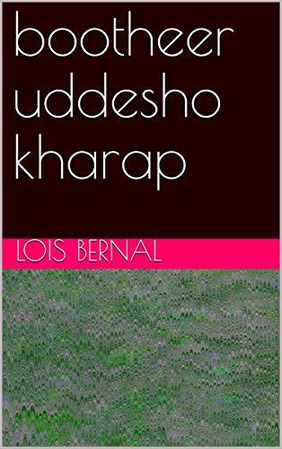 Amazon Com Bootheer Uddesho Kharap Galician Edition Ebook