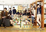 [CD]学校2013 韓国ドラマOST (KBS) (韓国盤)