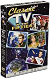 Classic TV of the Fifties (Flash Gordon / The Lone Ranger / Ramar of the Jungle / Rocky Jones, Space Ranger) (4-DVD)