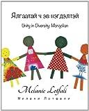 Unity in Diversity, Melanie Lotfali, 1494437708