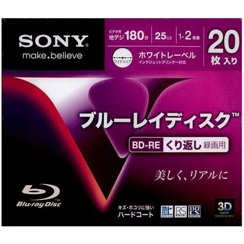 20 Sony 3D Bluray Rewritable Version 25 Gb Bd-re 2x Speed Printable Blueray in Jewel Cases