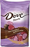 DOVE PROMISES Valentine Milk and Dark Chocolate Candy Hearts Variety Mix 19.52-Ounce Bag (Pack of 12)