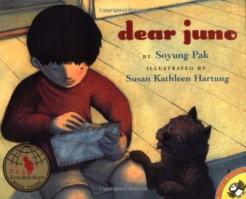 Dear Juno Picture Puffins Soyung product image