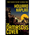 The Damascus Cover (The Jerusalem Spy Series Book 1)