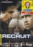 リクルート(買っ得THE1800) [DVD]