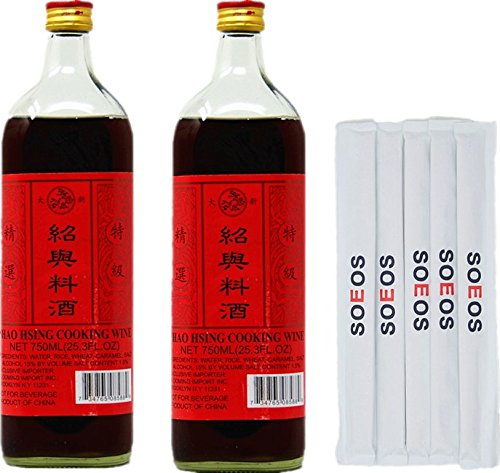 Rice Wine - Shaohsing Rice Cooking Wine 750ML(Pack of 2),Plus Free Chopsticks.