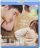 Unforgettable [Blu-ray]