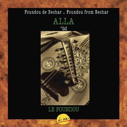 alla foundou mp3 gratuit