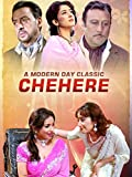 Chehere: A Modern Day Classic