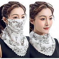 Ezier Women's Fashion Chiffon Face Cover Bandana (White)
