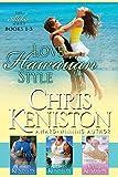 Love Hawaiian Style: The Aloha Series, Books 1-3