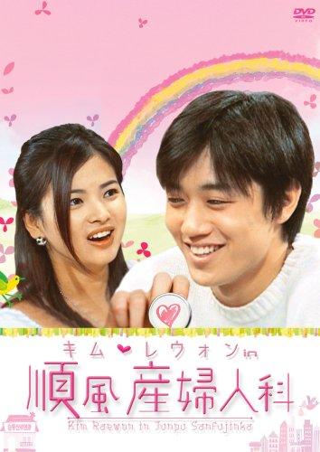 [DVD]順風産婦人科 DVD-BOX