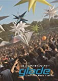 Glade Electronic Music Festival [Importado]