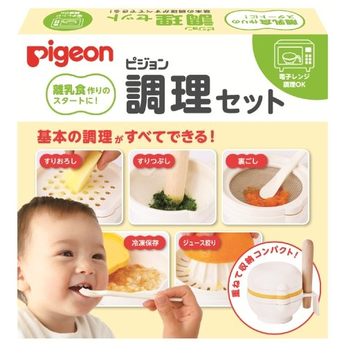Pigeon Cooking set for Baby food feeding by We-Love-Babies (Pigeon Baby Food Maker compare prices)