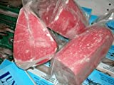 Yellowfin Tuna Loin Wild Caught Frozen 10 lb., Steaked !
