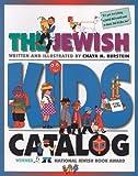 The Jewish Kids' Catalog, Chaya M. Burstein, 0827602154
