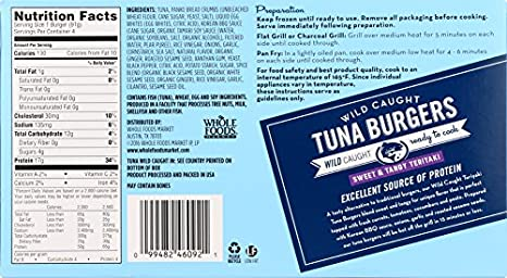Whole Catch Whole Catch Tuna Burgers Sweet Tangy Teriyaki 128