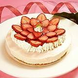 誕生日ケーキ 季節のフルーツレアチーズケーキ(苺)(ローソク・誕生日プレート付)(フルーツケーキ イチゴ いちご ショートケーキ バースデーケーキ スイーツ ギフト