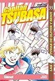 img - for Capitan Tsubasa 35 / Captain Tsubasa 35: A un paso de ser los numeros 1 del mundo!/ One Step to Be the World Number 1! (Capitan Tsubasa/ Captain Tsubasa) (Spanish Edition) book / textbook / text book
