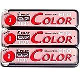 (US) Pilot Color Mechanical Pencil Lead Eno, 0.7mm, Red, 10 Leads ×3 Pack/total 30 Leads (Japan Import) [Komainu-Dou Original Package]