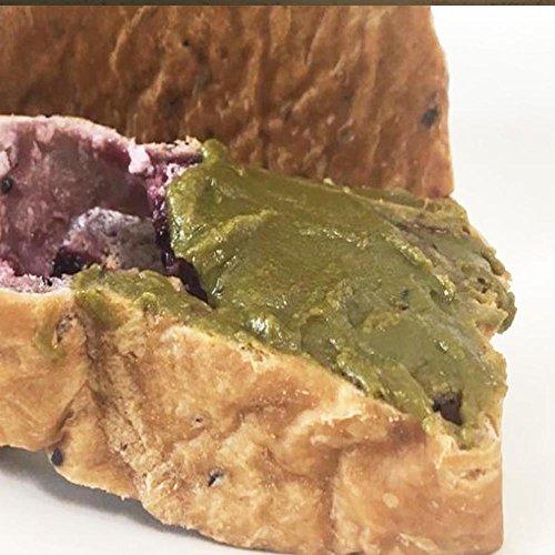 - Bokumjari Premium Milk Spread Green Tea 230g (8.11 Ounce) Sweet Jam