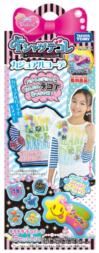 Pin quiche Graphic T-shirt casual coordinates (japan import)