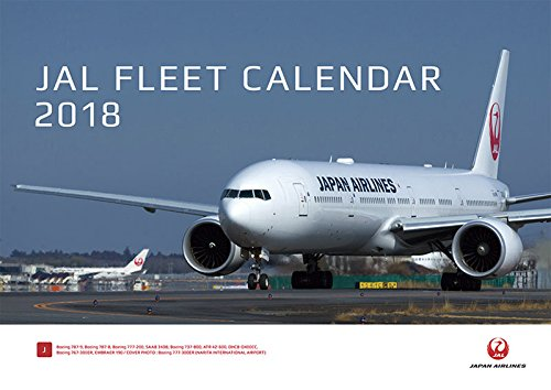 JAL FLEET 2018年カレンダー