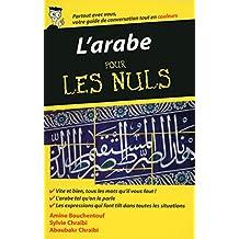 L'arabe - Guide de conversation pour les Nuls, 2ème édition (French Edition)