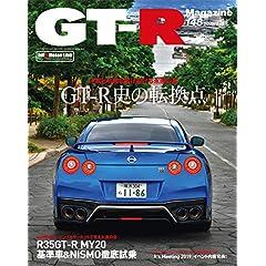 GTR Magazine 最新号 サムネイル