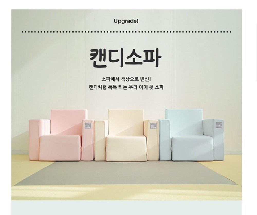 Eco Foam Kid's Candy Sofa Baby Table Chair Soft Eco-Friendly Cushion Memory Foam Happy Blue