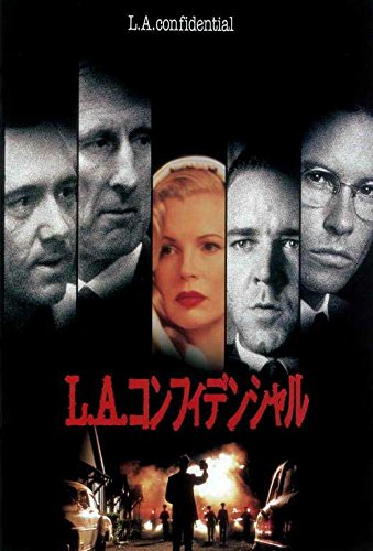 L.A. Confidential Poster Japanese 27x40 Kevin Spacey Russell Crowe Guy Pearce