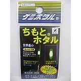 ルミカ(日本化学発光) チモトホタル