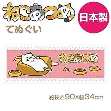 Neko Atsume toalla japonesa, Tenugui (Manzoku-san / rosa): Amazon.es: Electrónica
