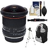 Vivitar 8mm f/3.5 Fisheye Lens Backpack + Tripod + Kit Canon EOS 6D, 7D, 70D, 80D, Rebel T5, T5i, T6, T6i, T6s DSLR Cameras