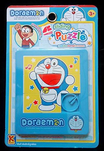 Toy! Doraemon Slide Sliding Puzzles Children Brain - Keepsake Stuffer Balloon Machine